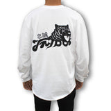 Tribus Loyalty Japanese Tiger Long Sleeve Shirt - White