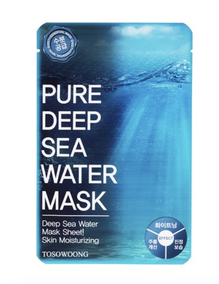 Pure Deep Sea Mask (Mascarilla aclarante y reafirmante)