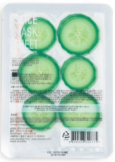 Slice Mask Sheet Cucumber