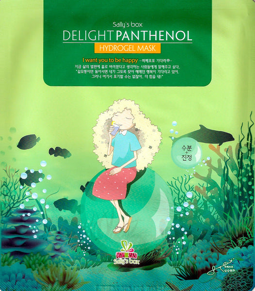 Delight Panthenol Hydrogel Mask