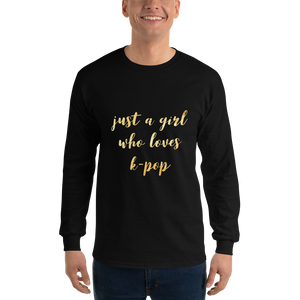 Just A Girl Who Loves K-Pop Men Long Sleeve Tee