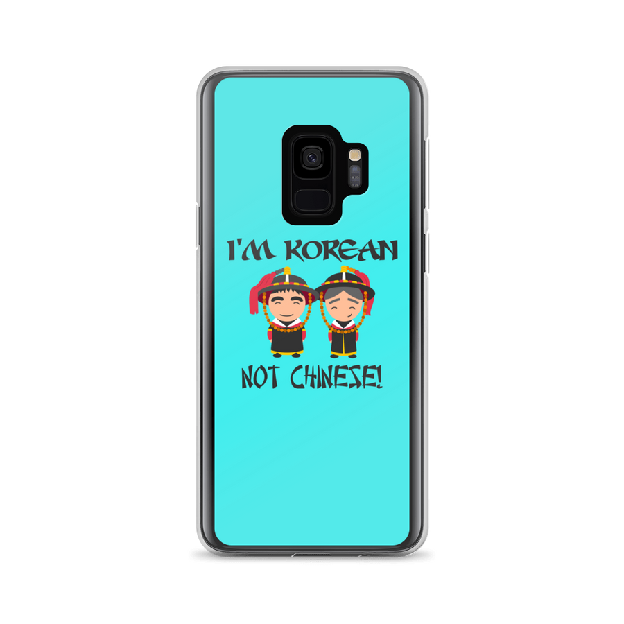 I'm Korean Not Chinese Samsung Galaxy Case