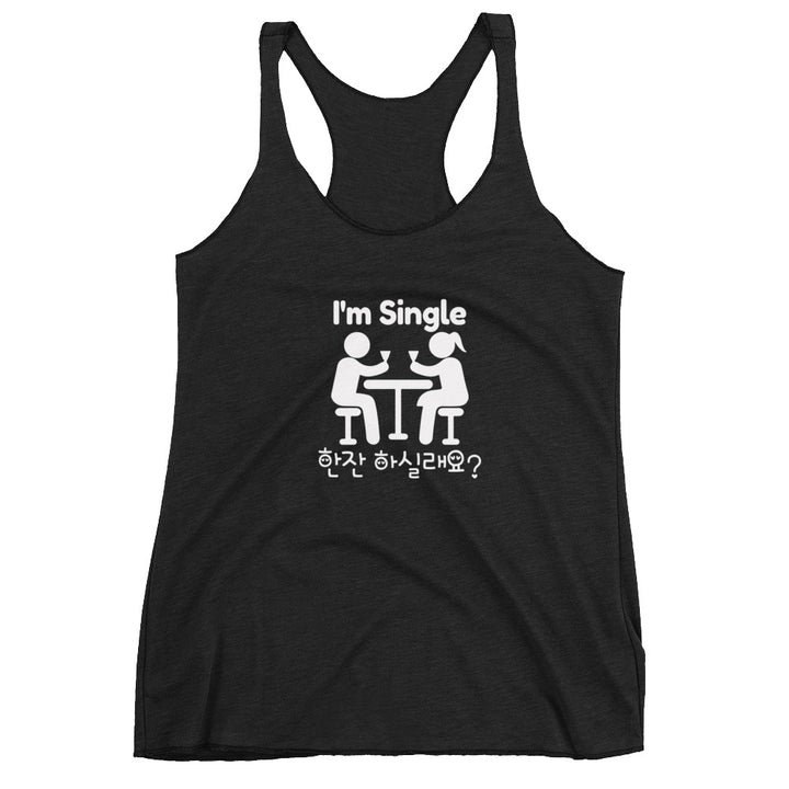 I am Single. 한잔 하실래요 Can I Offer You a Drink Women Tank Top