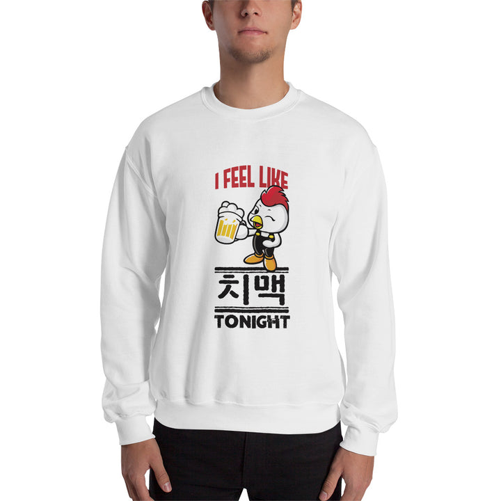 I Feel Like 치맥 Chimaek Tonight Crewneck Sweatshirt