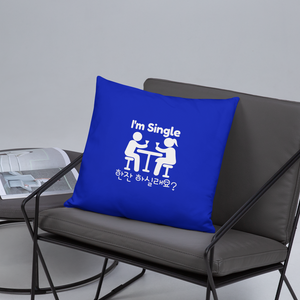 I am Single. 한잔 하실래요 Can I Offer You a Drink Throw Pillow