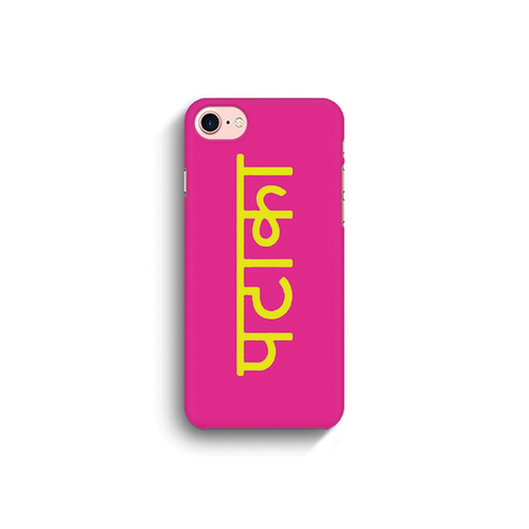 Patakha Girl | Covervilla.com - Mobile covers & cases