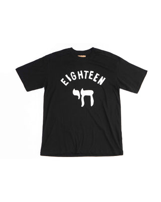 EIGHTEEN T-SHIRT