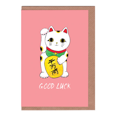 Good Luck (Maneki Neko) - Greetings Card