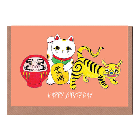 Happy Birthday Engimono  - Greetings Card