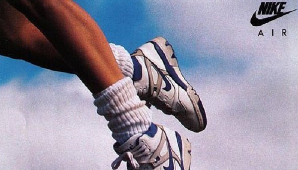 The Beyond Retro Guide To... Nike