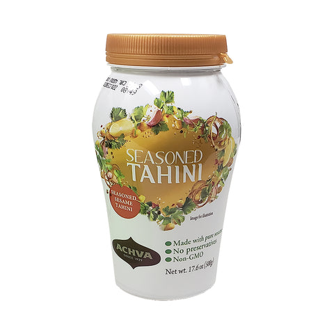 Achva - Seasoned Tahini 17.6 oz