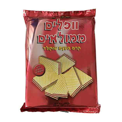 Adin - Chocolate Flavored Wafers