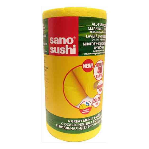 Sano Sushi All Purpose Reusable Cleaning Cloths Roll - Yellow