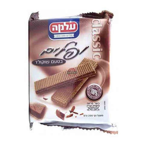 Alma -  Classic Chocolate Flavored Wafers 7.05oz