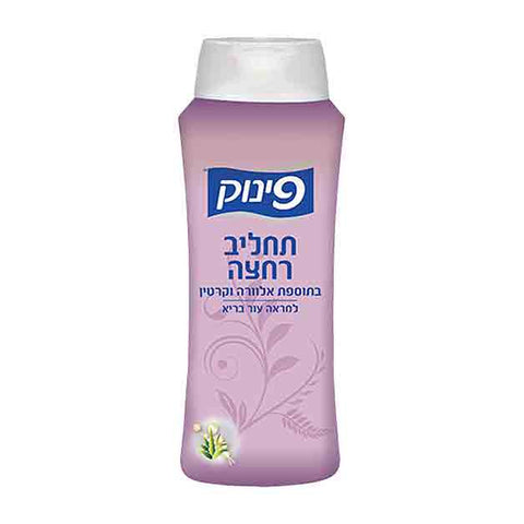 Pinuk - Body Wash With Aloe Vera and Keratin