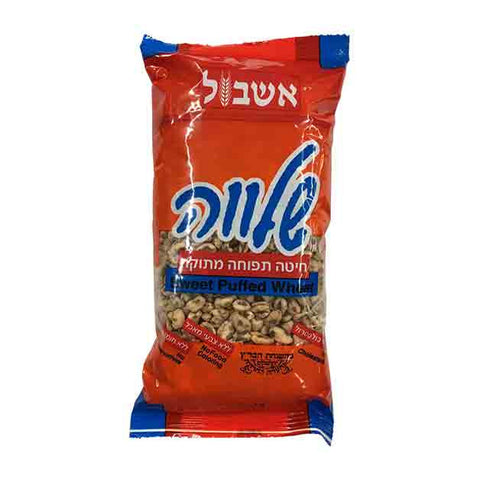 Ashbol - Shalva - Sweet Puffed Wheat