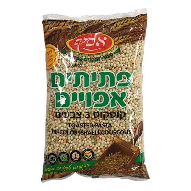 Asif - Tri-Color Israeli Couscous