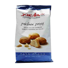 Aviv - Halva Filled Cookies