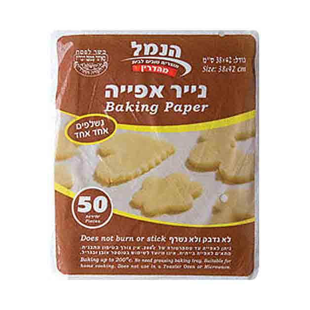 Hanamal - Baking Paper 50 Sheets