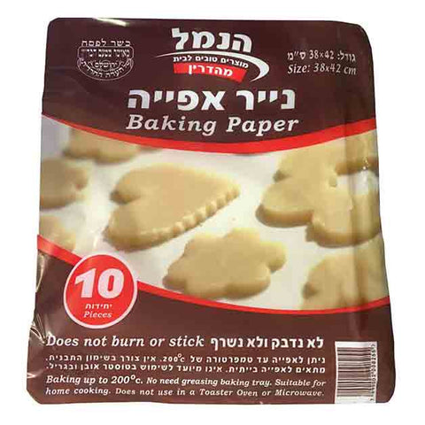 Hanamal - Baking Paper 10 Sheets