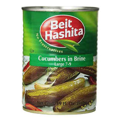 Beit Hashita - Pickled Cucumber 7-9 in Brine
