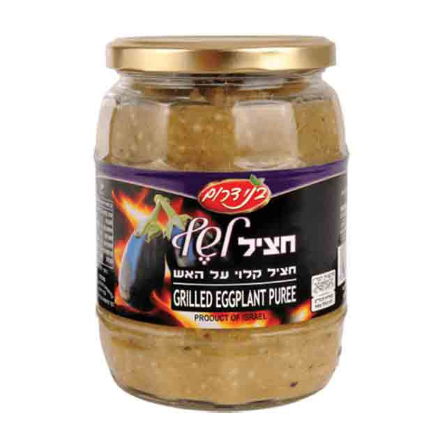 Bnei Darom - Grilled Eggplant Puree