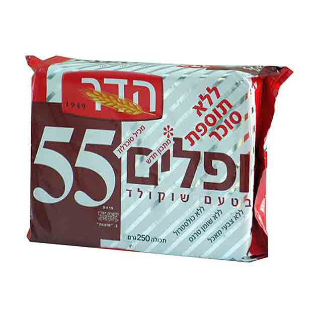 Hadar - 55 - Sugar Free Chocolate Flavored Wafers