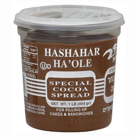 Hashahar Chocolate Spread
