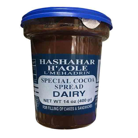 Hashahar Ha'ole L'Meharin Chocolate Spread