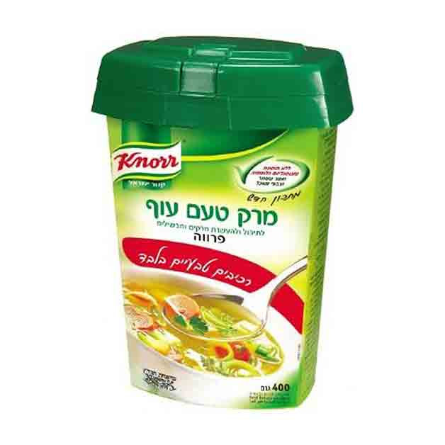 Knorr - Consomme Chicken Flavor Parve