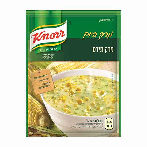 Knorr - Corn Soup - No MSG