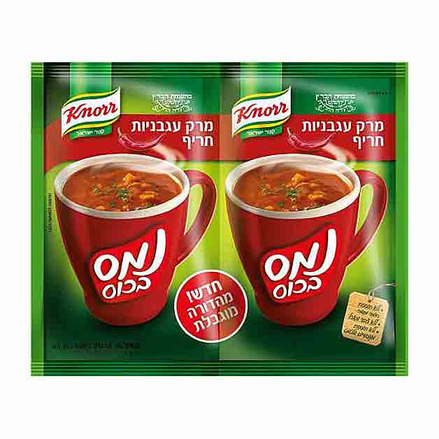 Knorr - Names Bacos -Instant Hot Tomato Soup
