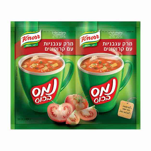 Knorr - Names Bacos -Instant Tomato Soup With Croutons
