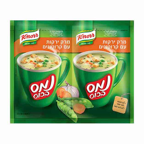 Knorr - Names Bacos -Instant Vegetable Soup With Croutons