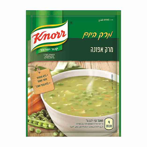 Knorr - Pea Soup