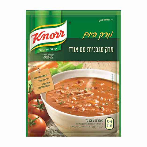 Knorr - Tomatoes Soup With Rice - No MSG