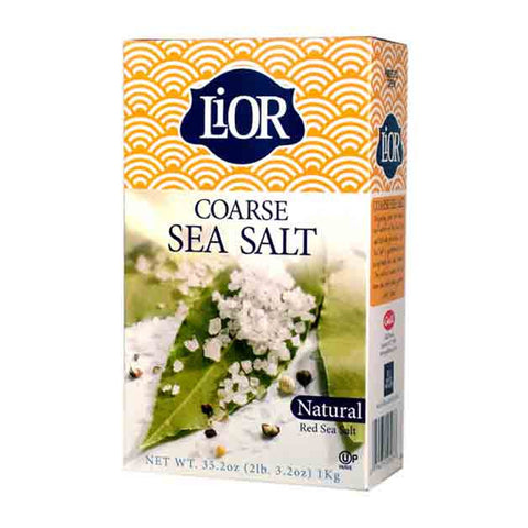 LiOR Coarse Kitchen Salt Box