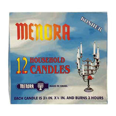 Menora - 12 Candles 3 Hours
