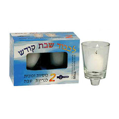 Menora - 2 Glass Containers for Shabbat_Candles