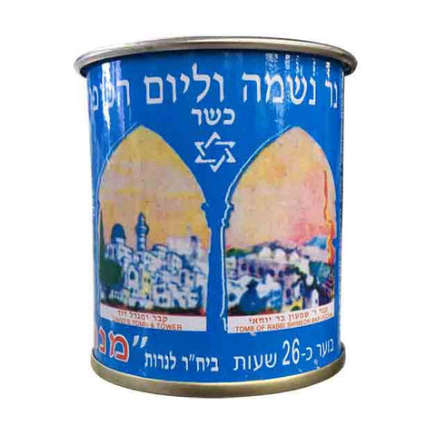 Menora - Memorial Candle in  Tin