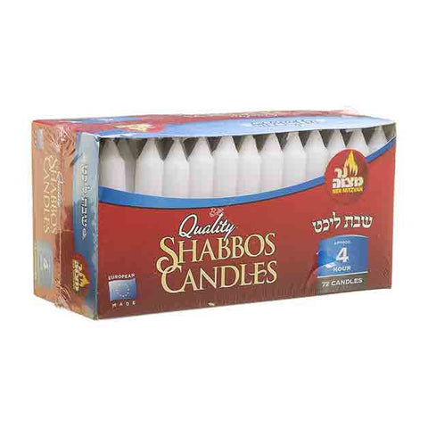 Ner Mitzvah - Shabbos Candles - 4 Hour -72 Pieces