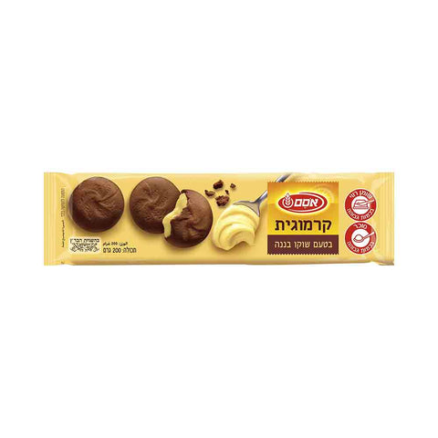 Osem - Cremugit Cocoa Cookies With Banana Cream Filling 7.1 oz