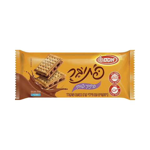Osem - Petiber Pinuki Chocolate Tea Biscuit 220 gr