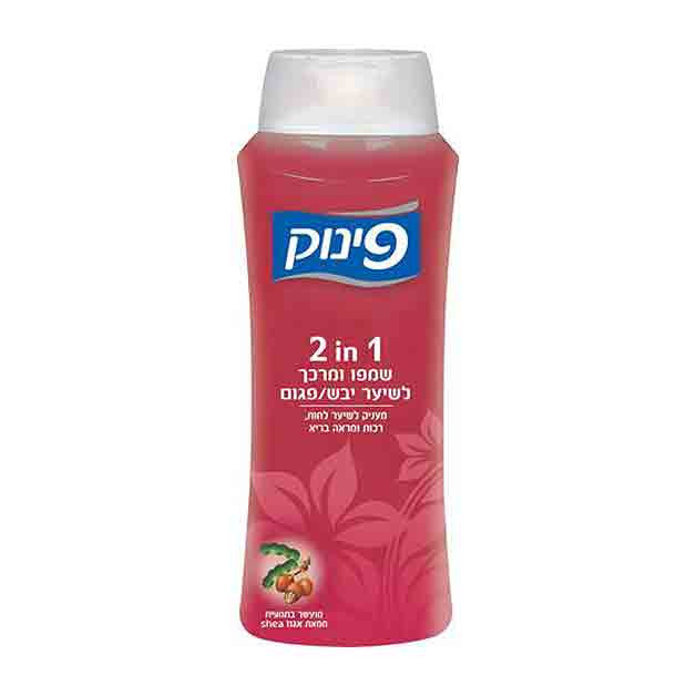 Pinuk - 2 in 1 for Dry/damaged Hair with Shea Nut Butter Extract
