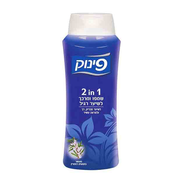Pinuk - 2 in 1 Shampoo & Conditioner for Normal Hair