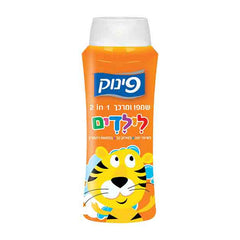 Pinuk - 2 in 1 Shampoo & Conditioner for Kids.