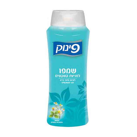 Pinuk - Anti Dandruff Shampoo - With Herbal  Extracts