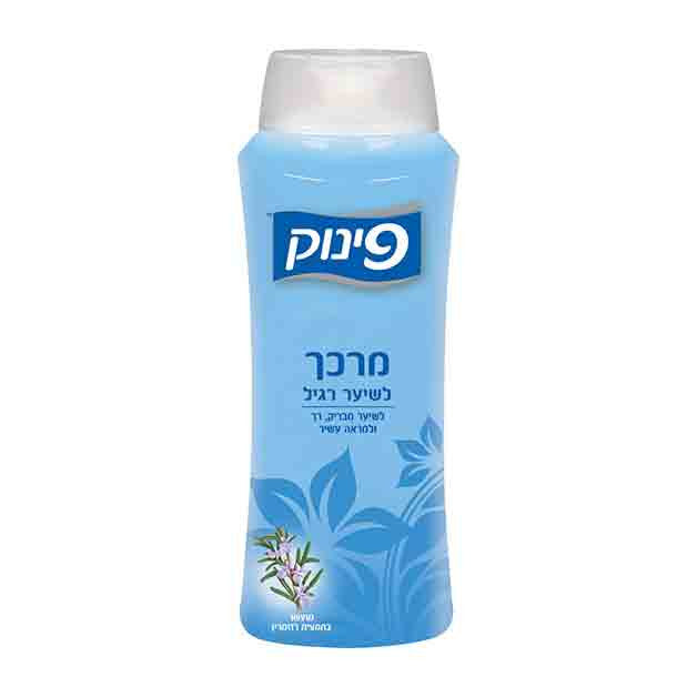 Pinuk - Conditioner for Normal Hair.