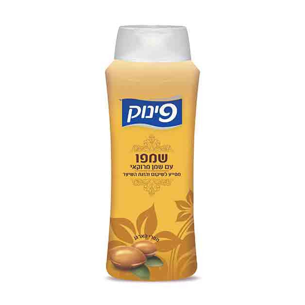 Pinuk - Shampoo with Argan Oil (Moroccan Oil)