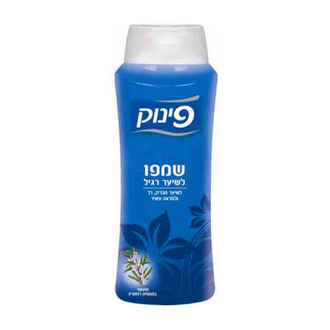 Pinuk - Shampoo for Normal Hair - With Rosemary